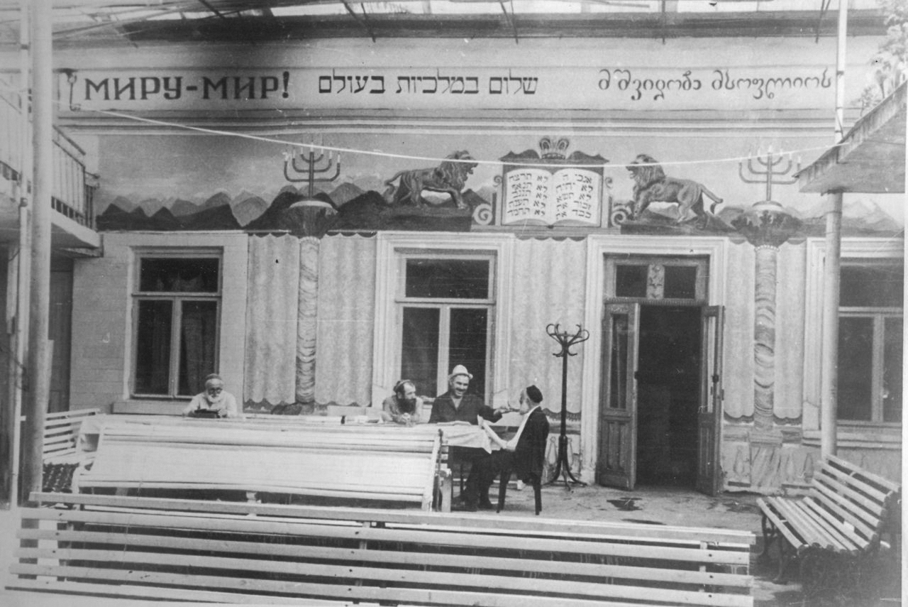 Sokhumi Synagogue, the year is unknown Before the 1990s, in addition to the synagogue, the Jewish co ...