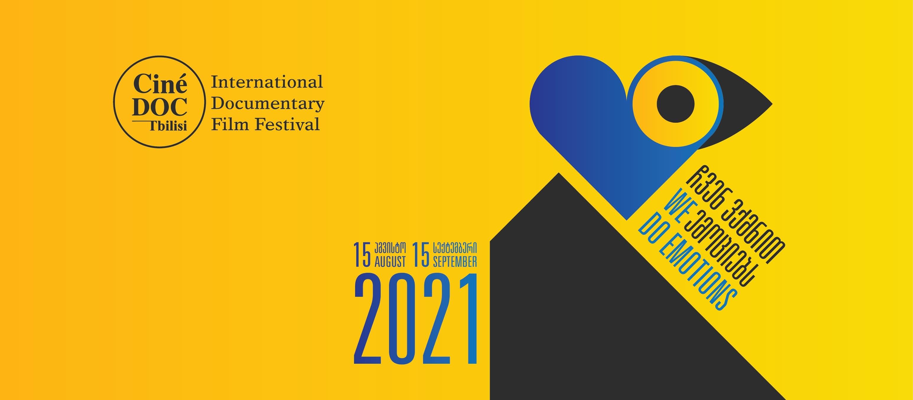 Chai Khana films at CinéDOC-Tbilisi 2021